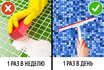 23 места в доме, уборке которых мы зря уделяем много времени