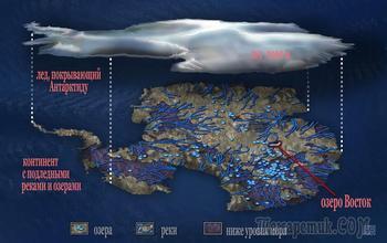 Антарктида закрыта для простых смертных ещё на 35 лет
