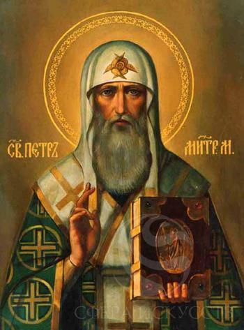 Митрополит Пётр, святитель Московский