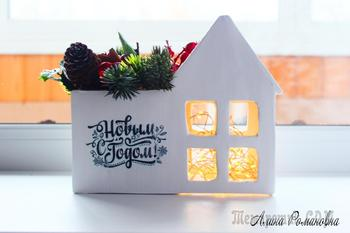 Новогодний домик из доступных материалов!