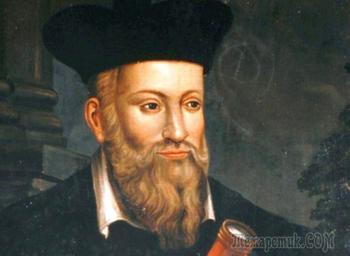 Нострадамус: пророк или мистификатор