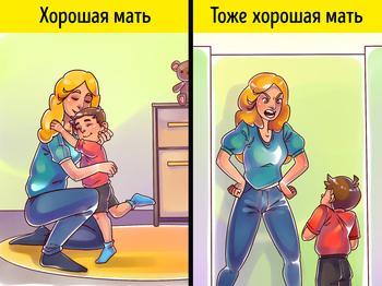 Мамы в этом не признаются, но они постоянно испытывают чувство вины. Вот 11 причин, по которым это происходит