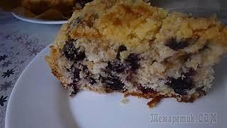 Вкусный пирог с шелковицей и сладкой посыпкой