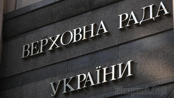 «Унижение и позор»: что не понравилось украинской оппозиции в поздравлении США