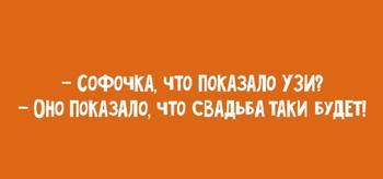Дюжина обалденных одесских анекдотов