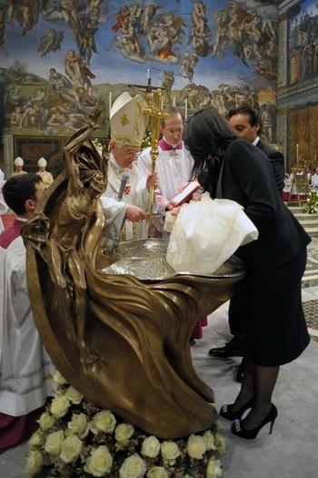 Католическая сакраментология. Священник Максим Козлов