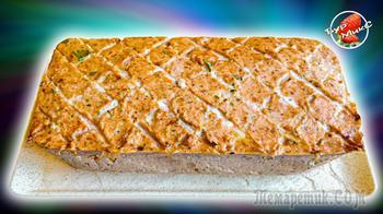 Вкуснейшая рыбная запеканка «Рыбный хлеб»