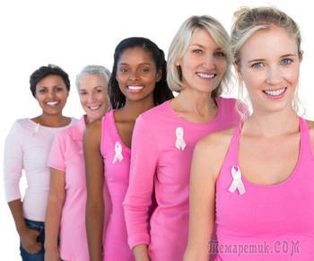 11 способов снизить заболеваемость раком молочной железы