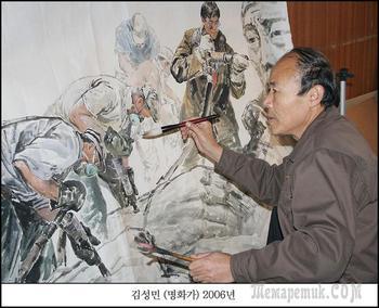 Корейская живопись. Ким Сон Мин - Kim Sung MIn (김성민). КНДР