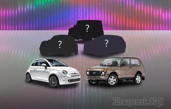 Вопреки стереотипам: самые маленькие автомобили российского рынка