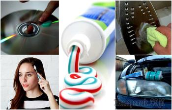 19 бытовых проблем, справиться с которыми поможет тюбик зубной пасты