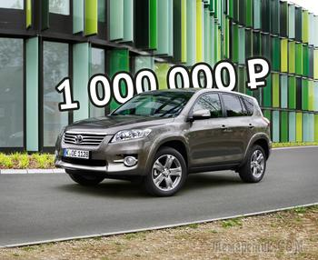 Дорого, но почти без риска: стоит ли покупать Toyota RAV4 III за миллион рублей