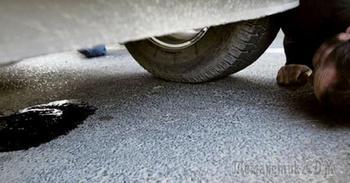Как понять, что за лужицы жидкости натекли под машиной, и чем они чреваты