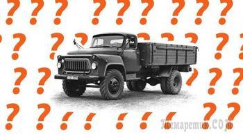 Автомобильная загадка: Сколько яблок может перевезти грузовик