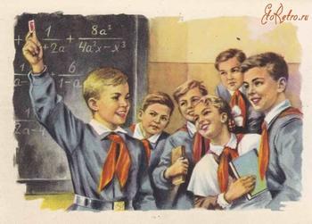 Почему математическое образование в СССР было лучше современного?