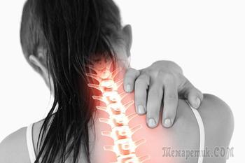 Остеохондроз шейного отдела позвоночника – симптомы и лечение