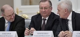 Олигархи отказались возвращать капитал в Россию под страхом санкций