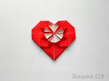 Сердце из бумаги Оригами