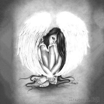 Имя ей - Ангел