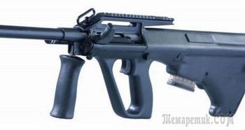 Самозарядный карабин Steyr Mannlicher AUG-Z A2 в форм-факторе буллпап