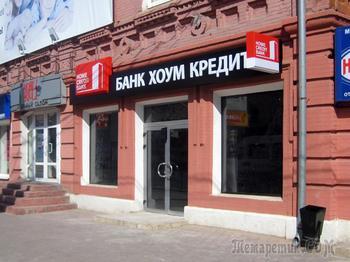 кредит 12000000 рублей кредит под залог швейцарских часов