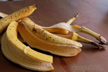 Пищевые отходы, которым опытные хозяйки находят полезное применение