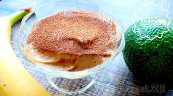 Наслаждение из авокадо за 5 минут