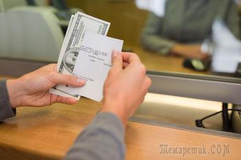 Сбербанк России, отказали в выдаче дебетовой карты