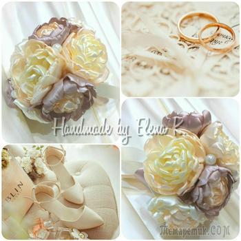 Свадебные букеты. Цветы из атласных лент
