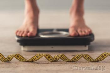 Сколько нужно употребить калорий, чтобы похудеть: норма, правила подсчета