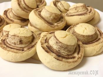 Печенье - шампиньоны