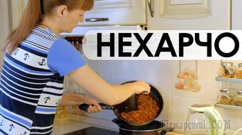 Рецепт быстрого супчика, очень похожего на харчо, но гораздо более простого в приготовлении