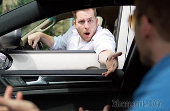 Как держать себя в руках с агрессивными водителями и не «вестись» на их уловки