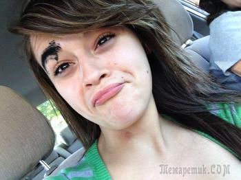 20 девушек, у которых не получается ухаживать за собой, и другие смешные проблемы макияжа