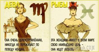 Каждая женщина идеальна: гороскоп подскажет в чем