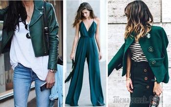 7 модных цветов осени, которые стоит включить в свой гардероб