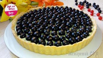Летний пирог с ягодами, сложно удержаться и не съесть кусочек!