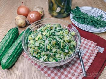 Постный картофельный салат - просто, бюджетно и очень вкусно