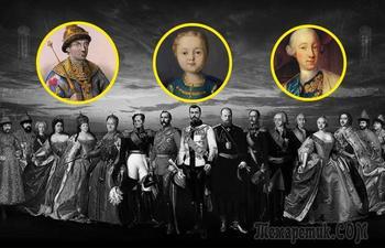 Какие 9 мужских имён не давали детям в династии Романовых и почему