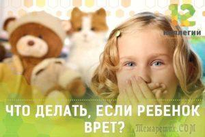 Глас Веков