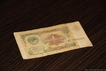 1 рубль, что можно было купить?