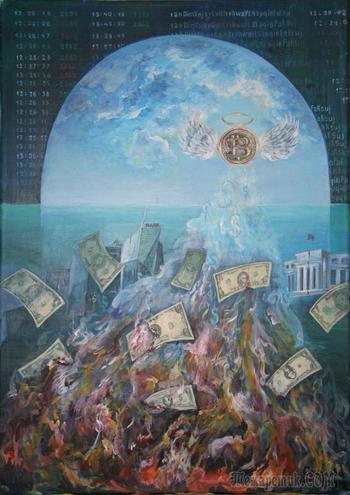 Картина «Криптомессия»