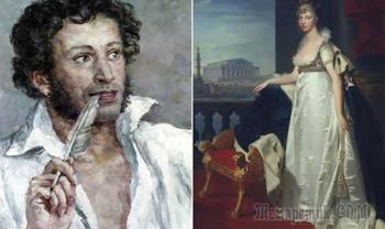 Тайна великого классика: Пушкин и Елизавета
