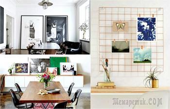 Домашняя галерея: 17 вдохновляющих примеров