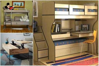 20 вариантов трансформируемой мебели, которая позволит забыть об ограниченных квадратных метрах