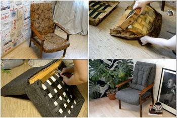 Как потрепанное советское кресло превратить в стильный предмет мебели