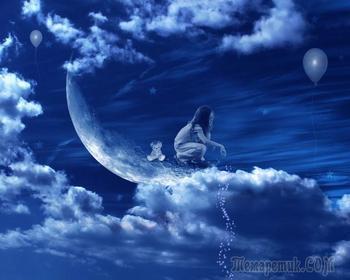 Сны - почему нельзя верить снам?