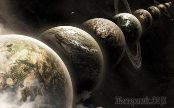 Параллельные миры в науке и фантастике