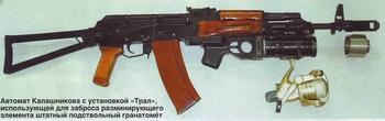 Для чего к АК-74 прикрепляли катушку от спиннинга
