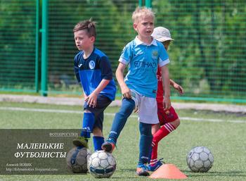 Фотопрогулки.  Маленькие футболисты